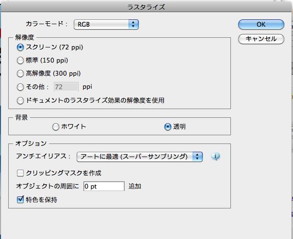 スクリーンショット(2011-01-17 21.07.23)