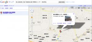 googlemap_houhou