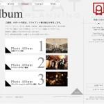 g-plannning2_album