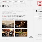 g-plannning2_works1