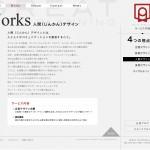 g-plannning2_works2