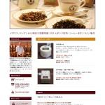 bask-tea01